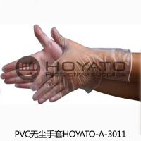 Quality Transparent Anti Static Disposable Gloves , Acid Resistant ESD Clean Room Gloves wholesale