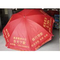 Quality Adjustable Pole Outdoor Sun Umbrellas Custom Promotional Umbrella wholesale