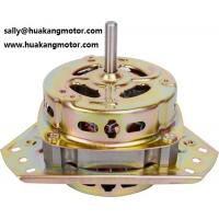 Quality Energy Saving 25W Electric Spin Motors for Twin-tub Washing Machine HK-068T wholesale