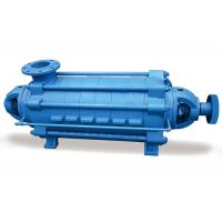 Quality Segmented Horizontal Multistage Centrifugal Pump With 6.3-450m3/h Flow Rate wholesale