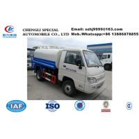 Quality 2017s cheapest price forland 4*2 LHD MINI 2,000L water truck for sale, Factory sale bottom price forland cistern truck wholesale
