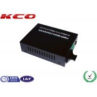 Quality 10Mbps / 100Mbps Fast Ethernet Media Converter Fiber Optic Dual External Power wholesale