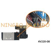 China 4V210-08 1/4'' AirTAC Type Air Contrl Pneumatic Solenoid Valve For Automatic Mask Making Machine on sale