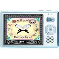China Digital Quran Player of KL-9600s on sale