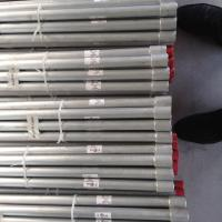 China ANSI C80.5 UL6A standard Haimei Supply 2.5 Inch Oxidation Rigid Metal Aluminum Conduit Pipe on sale