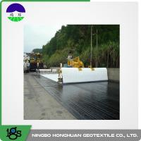Quality 100% Polyester Continuous Filament Non Woven Geotextile Filter Fabric FNG40 wholesale