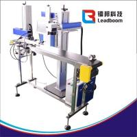 Buy cheap Security Computerized Wood Carving Machine For Papers Wooden non-Material from wholesalers