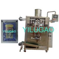 Buy cheap Sudan Sauce Filler and Packing Machine Made of 304 stainless steel ,use for 4sides sealing from wholesalers