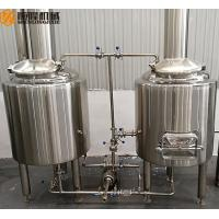 Buy cheap 100L Beer Brewing Equipment , Pilot Brewery SS 304 Home Brewing Equipment from wholesalers