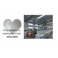 Quality 45% 50% Polycarboxylate Ether Superplasticizer , Chemical Admixtures For Concrete wholesale