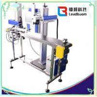 Quality Flying laser marking machine, laser marking machine with Automatic conveyor wholesale