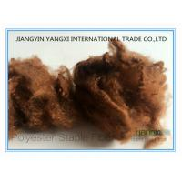 Quality Spun Bruciato Recycled PSF Fiber With Good Color Fastness Easy To Spinning wholesale