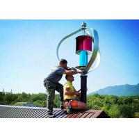 Quality High Efficiency Maglev Vertical Axis Wind Turbine /  600W Vertical Wind Turbine For Home Use wholesale