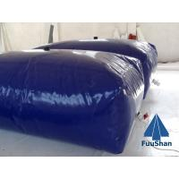 Quality Fuushan Recycled Folding TPU/PVC Water Tank Truck For Drinking wholesale