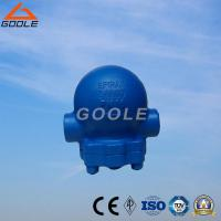 China FT14 Type China Spirax Sarco Lever ball float  steam trap (Threaded) on sale