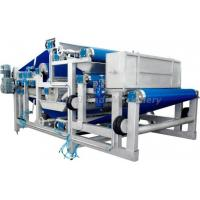 Quality Apricot / Strawberry Fruit Jam Production Line With Dual Channel Pulping Machine wholesale