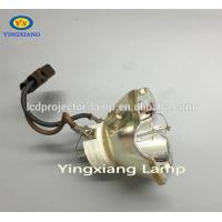 Buy cheap Genuine RS-LP06 Projection Lampen Bulbs to fit Canon XEED WUX4000 from wholesalers