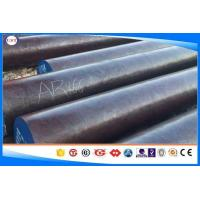 Quality Diameter 80-1200 Mm SAE4320 Forged Steel Bar Turned / Black / Bright Surface wholesale