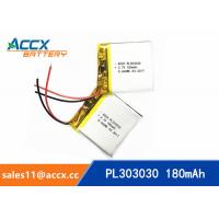 Quality 303030pl 180mAh 3.7V li-ion polymer battery rechargeable cell with PCB protection wholesale