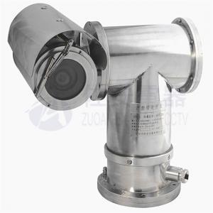 Quality 360 Degree Auto Tracking Atex Marine Grade 316L Explosion Proof PTZ Camera wholesale