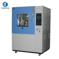 Cheap Simulated solar panel sand and dust resistance test chamber YSDT-1000 for sale