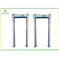 Quality Waterproof Cylindrical Door Frame Metal Detector Designed Can Be Used In Nation Banks wholesale