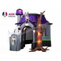 Quality Customize Light Up Inflatable Holiday Decorations Halloween Ghost House wholesale