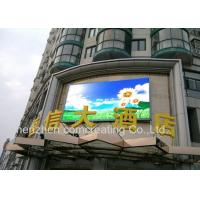 Quality Epistar Rgb Led Advertising Screens P6.67 HD Outdoor Electronic Signs For Businesses wholesale