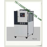 China China Industrial Cold Water Refrigerant Air Cooling Water ChillerFor Pouch Machine on sale
