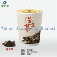 China Double Wall Hot Instant Tea Cups , Disposable Paper Cups For Water With Lid on sale
