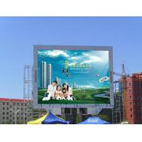 Quality Advertising Outdoor LED Billboard Full Color , rental led display wholesale