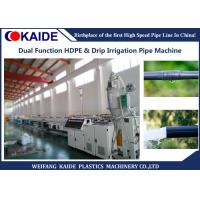 Quality Dual Function HDPE Pipe Production Line , 20-63mm Agriculture Pipe Machine wholesale