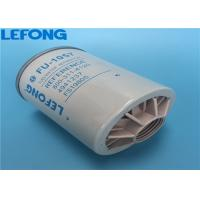 China Light Weight Komatsu Fuel Water Separator Filters 600-311-4120 600-319-4110 4941237 on sale