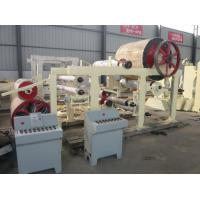 Cheap low capacity low price 787mm kraft paper making machine for sale
