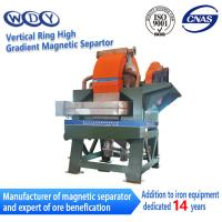 Quality Hot Sale Model Vertical Ring High Gradient Magnetic Separator With ISO Certificate wholesale