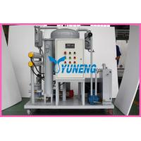 China High Efficiency Turbine Oil Purification Machine in Pakistan on sale