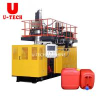 China Pp PE Water Tank Blow Moulding Machine With Liquid Level Line 12 Liter on sale