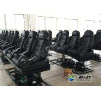 Quality Luxury 5.1 Sound System 5D Theater System 12 Special Effects For Supermarket Center wholesale