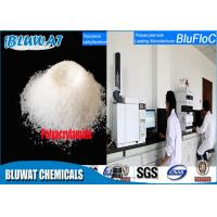 Water Treatment Polymer Flocculating Agent , Oilfield Drilling Fluid Lubricant