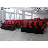 Quality Pneumatic / Hydraulic Control Movie Theater 4D Cinema System With Motion Chair wholesale