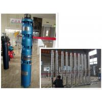 Quality Easy Installation Submersible Borehole Pumps Energy Saving For Water Drainage wholesale