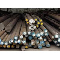 Quality hot worked AISI H13  1.2344  SKD61 alloy mold steel round bar  for small orders wholesale