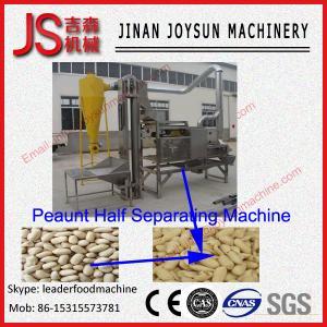 Quality Low Energy Vegetable / Fruit Peanut Half Separating Machine 800kg / h wholesale