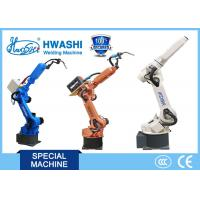 China 6-axis Automatic Industrial Welding Robots Arm /Multi-function robot, used in different industries on sale