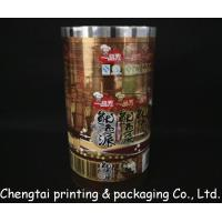 Buy cheap Laminated Snack Packaging Roll Stock Film / Plastic Packaging Film Soft Transparent product