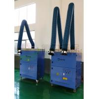Quality mobile machine smoke adsorber wholesale