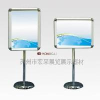 Quality Poster Stand (UP6-1) wholesale