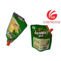 Quality Customizable Order Stand Up Pouch With Spout for Beverage Powder Packaging wholesale