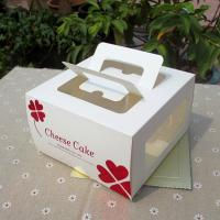 China Cheese Cake Box Paper Box Packaging White Card Paper Case for Snack Container on sale