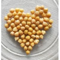 Buy cheap Peas Canned Chickpeas Canned Vegetables Food Factory from wholesalers